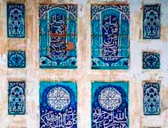 Blue tile in mosque